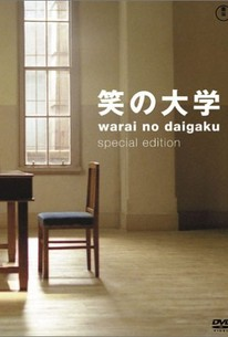 Warai no daigaku (University of Laughs)