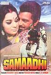 Samaadhi