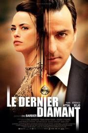 The Last Diamond (Le Dernier Diamant)