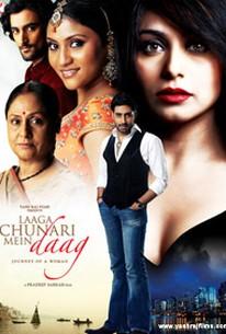 Laaga Chunari Mein Daag - Journey of a Woman