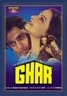 Ghar (Home)