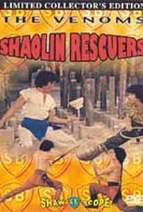 Shaolin Rescuers