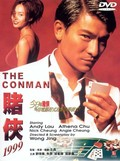 The Conmen ( The Conmen in Vegas, Du xia da zhan Lasi Weijiasi)