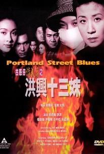 Portland Street Blues