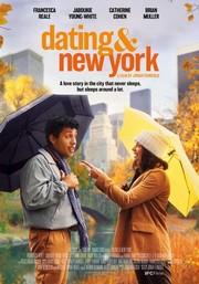 Dating Andamp; New York