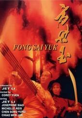 Fong Sai-Yuk