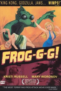Frog-g-g!
