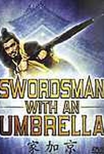 Swordsman with an Umbrella