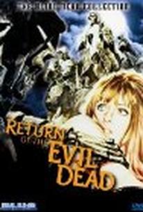 Return of the Blind Dead (El Ataque de los muertos sin ojos) (Return of the Evil Dead)