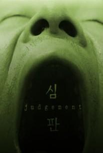 Simpan (Judgement)
