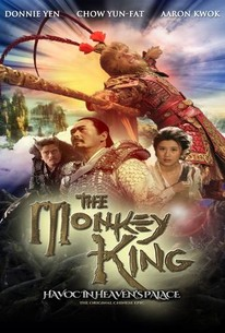 The Monkey King (Da nao tian gong)