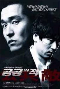 Gonggongui Jeog (Public Enemy) (Public's Enemy)