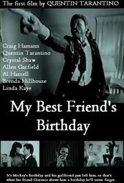 My Best Friend's Birthday