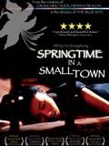 Springtime in a Small Town (Xiao cheng zhi chun)