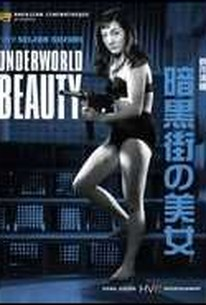 Ankokugai no bijo (Beauty of the Underworld) (Underworld Beauty)
