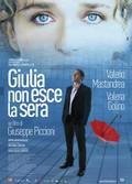 Giulia non esce la sera (Giulia Doesn't Date at Night)