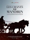 Smugglers' Songs (Les Chants De Mandrin)
