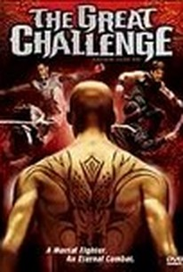 The Great Challenge