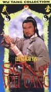 Son Of Wu Tang