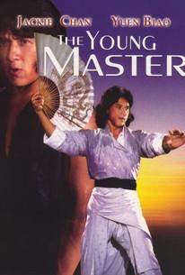 Shi di chu ma (The Young Master)