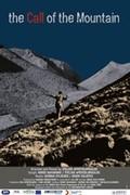 To kalesma tou vounou (The Call of the Mountain)