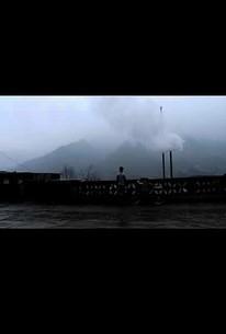 The Shaft (Dixia de Tiankong)