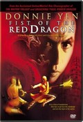 So Hak-Yi (Fist of the Red Dragon) (Heroes Among Heroes)