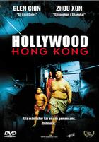 Heung gong yau gok hor lei wood (Hollywood Hong-Kong)