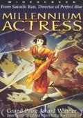 Millennium Actress (Sennen joy�)