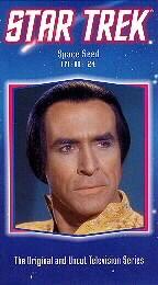 Star Trek - Episode 24
