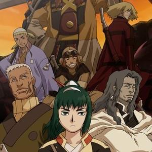 Shichiroji, Hayashida Heihachi and Kyuzo (middle row, from left); Katayama Gorobei, Okamoto Katsushiro and Shimada Kanbei (bottom row, from left)