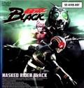 Kamen Raidaa Burakku: Kyoufu! Akumatouge no kaijinkan! (Kamen Rider Black: Terror of Demon Pass) (Masked Rider Black: Terror! The Monster Temple of Devil Pass!)