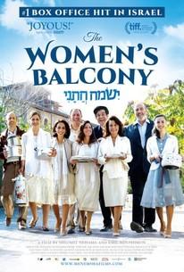 The Women's Balcony (Ismach Hatani)