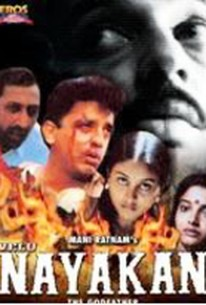 Nayakan (Hero)