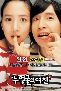 2 Faces of My Girlfriend (Doo Eol-gool-eui Yeo-chin)