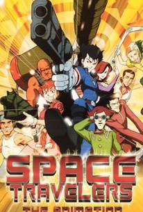 Space Travelers: The Movie