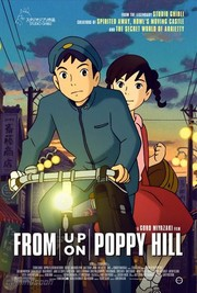 From Up On Poppy Hill (2013)