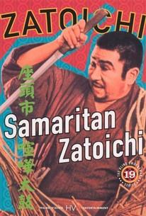 Samaritan Zatoichi (Zatôichi kenka-daiko)
