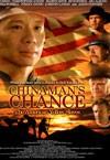 Chinaman's Chance (I Am Somebody)
