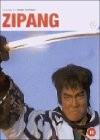 Jipangu (The Legend of Zipang)(Zipang)