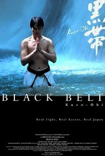 Kuro-obi (Black Belt)
