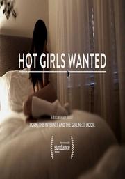 Girls wanted silguero hot tressa Interview With