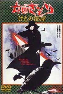 Joshuu sasori: Kemono-beya (Female Prisoner Scorpion: Beast Stable)