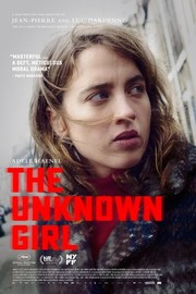 The Unknown Girl (La fille inconnue)