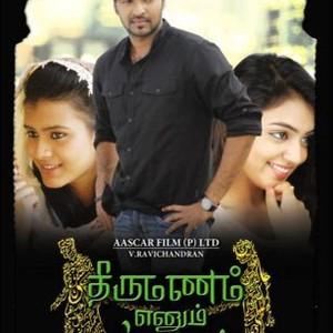 thirumanam ennum nikkah full movie hd 1080p download tamilrockers