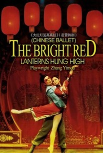 The Bright Red Lanterns Hung High