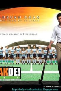 Chakde! India