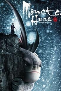 Monster Hunt (Zhuo Yao Ji)