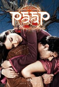 Paap (Sin)