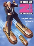The Naked Gun 2 1/2: The Smell of Fear